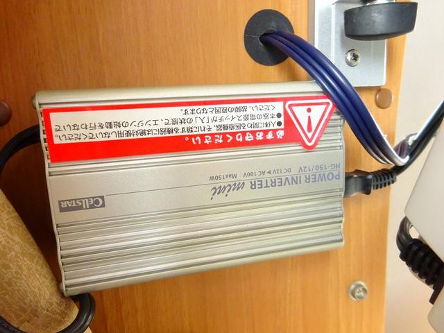 ベースグレード YMS レガード FFヒーター プルダウンベッド DC冷蔵庫 サイドオーニング ギャレーシンク カセットトイレ インバータ(65枚目)