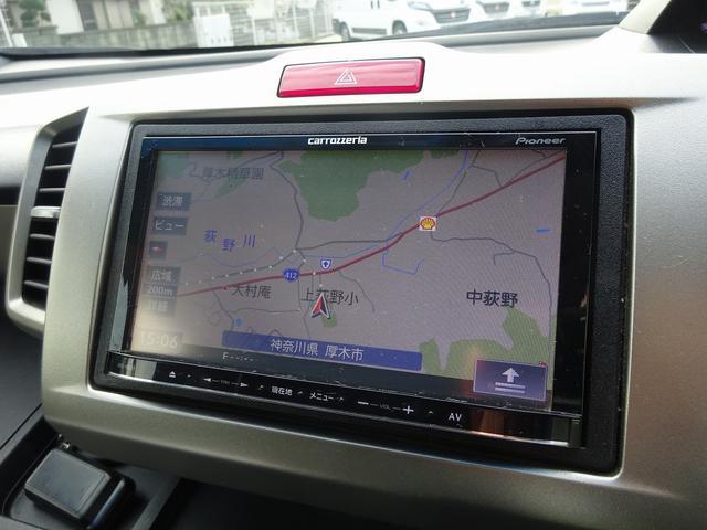 「ホンダ」「フリード」「ミニバン・ワンボックス」「神奈川県」の中古車61