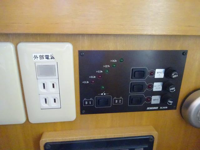 「トヨタ」「カムロード」「トラック」「神奈川県」の中古車70