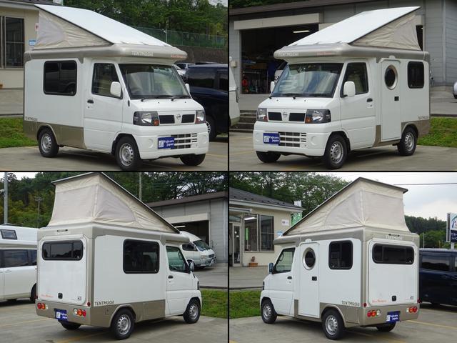「日産」「クリッパートラック」「トラック」「神奈川県」の中古車20