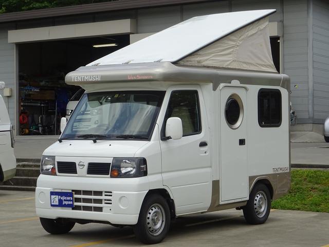 「日産」「クリッパートラック」「トラック」「神奈川県」の中古車22