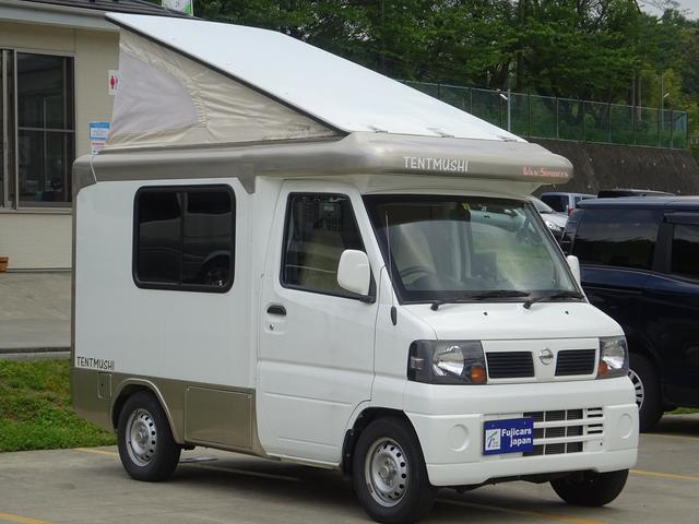 「日産」「クリッパートラック」「トラック」「神奈川県」の中古車23