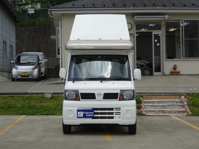 「日産」「クリッパートラック」「トラック」「神奈川県」の中古車28