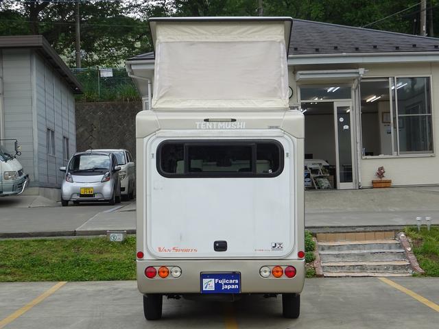 「日産」「クリッパートラック」「トラック」「神奈川県」の中古車29