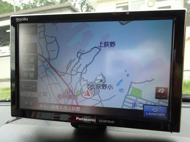 「日産」「クリッパートラック」「トラック」「神奈川県」の中古車38