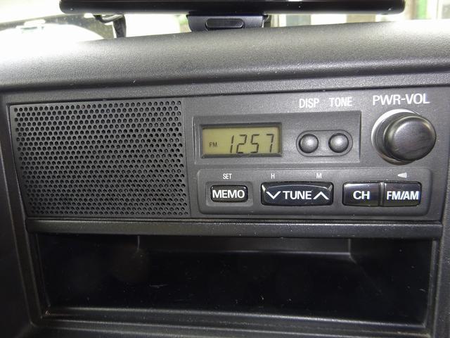 「日産」「クリッパートラック」「トラック」「神奈川県」の中古車39