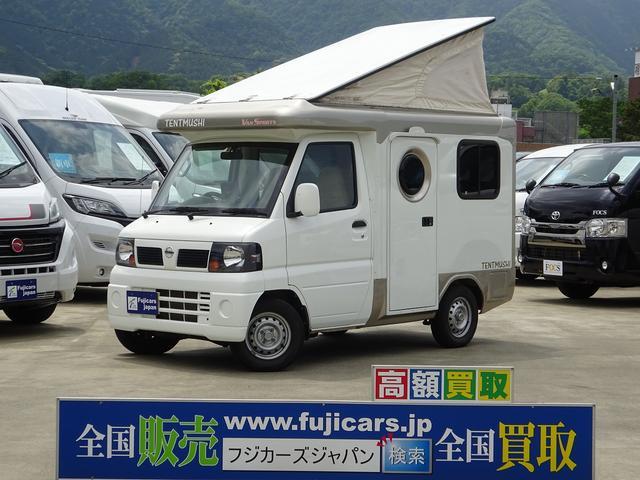 「日産」「クリッパートラック」「トラック」「神奈川県」の中古車67