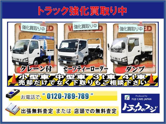 「日産」「クリッパートラック」「トラック」「神奈川県」の中古車72