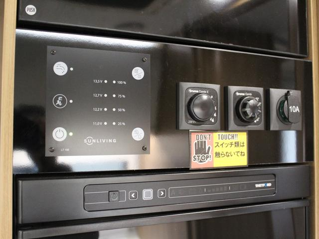デュカト サンリビングS70CS ルーフエアコン 温水ボイラー 温水シャワー FFヒーター 冷蔵庫 プルダウンベッド アイランドベッド 独立トイレ・シャワールーム(28枚目)