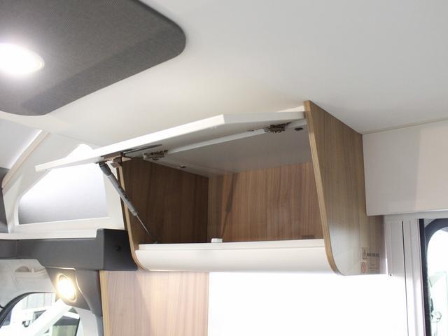 デュカト サンリビングS70CS ルーフエアコン 温水ボイラー 温水シャワー FFヒーター 冷蔵庫 プルダウンベッド アイランドベッド 独立トイレ・シャワールーム(45枚目)