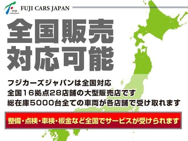 「トヨタ」「レジアスエースバン」「その他」「神奈川県」の中古車67