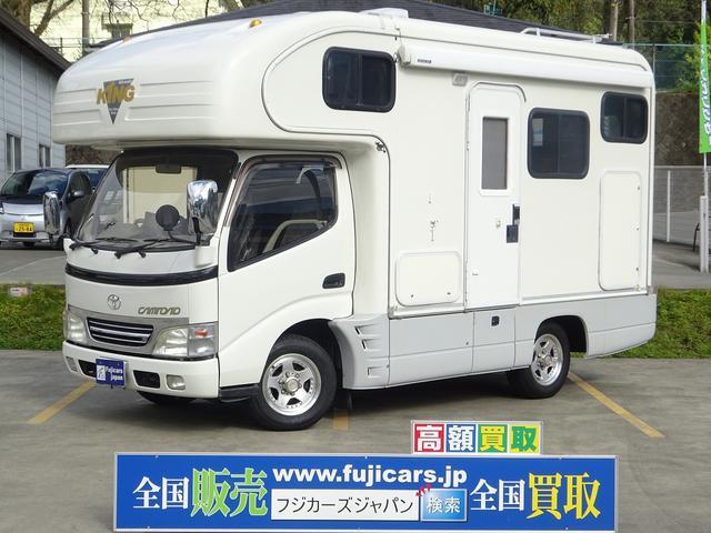 「トヨタ」「カムロード」「トラック」「神奈川県」の中古車67