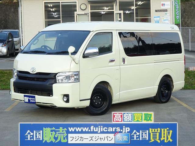 「トヨタ」「ハイエース」「ミニバン・ワンボックス」「神奈川県」の中古車21