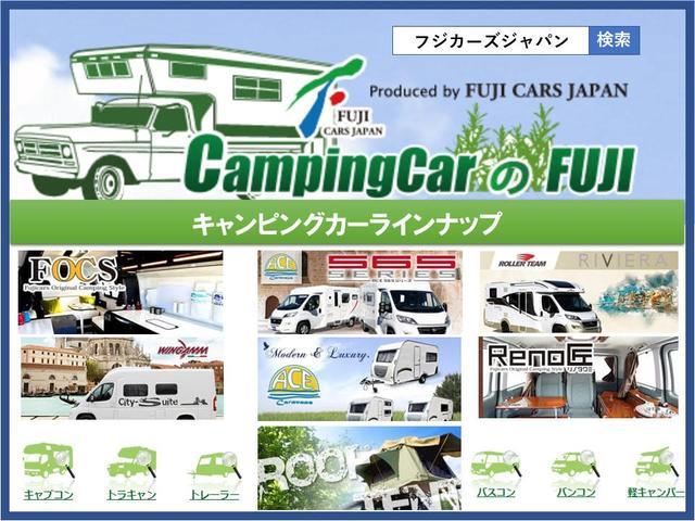 「トヨタ」「カムロード」「トラック」「神奈川県」の中古車80