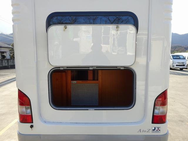 キャンピングカー キャブコン AtoZ アレン FFヒーター 1500Wインバーター 冷蔵庫 電子レンジ サブBT 走行充電 外部電源・充電 キーレス ナビ Bカメラ ETC 後席モニター(36枚目)