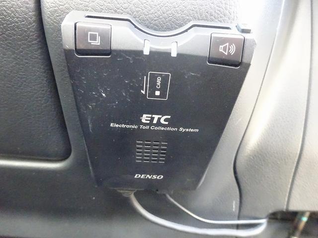 キャンピングカー キャブコン AtoZ アレン FFヒーター 1500Wインバーター 冷蔵庫 電子レンジ サブBT 走行充電 外部電源・充電 キーレス ナビ Bカメラ ETC 後席モニター(45枚目)