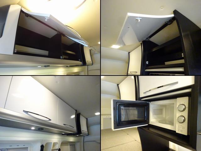 キャンピングカー バンコン ハイエース トイファクトリー バーデン アルタモーダ ソーラー FFヒーター 1500Wインバーター オーニング レンジ 冷蔵庫 ツインサブBT レカロシート(10枚目)