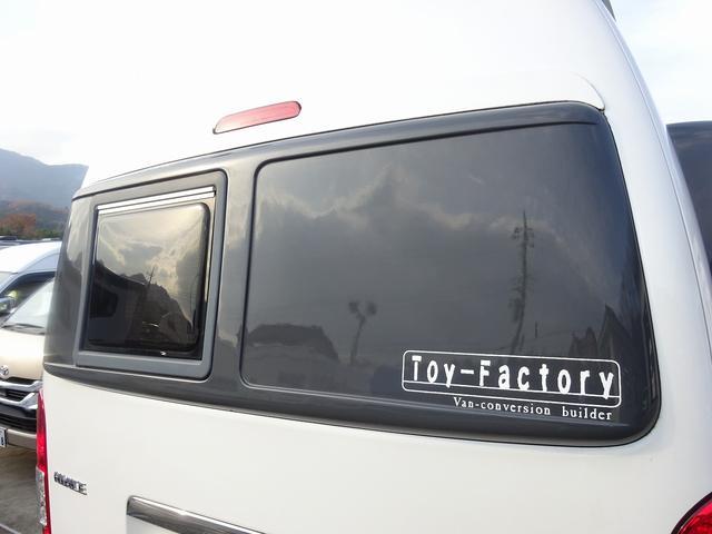 キャンピングカー バンコン ハイエース トイファクトリー バーデン アルタモーダ ソーラー FFヒーター 1500Wインバーター オーニング レンジ 冷蔵庫 ツインサブBT レカロシート(32枚目)
