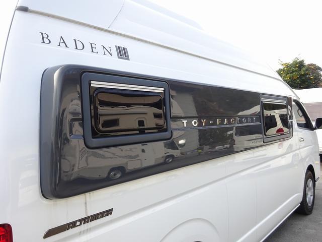 キャンピングカー バンコン ハイエース トイファクトリー バーデン アルタモーダ ソーラー FFヒーター 1500Wインバーター オーニング レンジ 冷蔵庫 ツインサブBT レカロシート(33枚目)