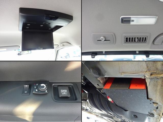 キャンピングカー バンコン ホワイトハウス デッキワン ポップアップルーフ サブバッテリーシステム 走行充電システム FFヒーター ナビ電源SW ホンダセンシング・安全運転支援システム(12枚目)