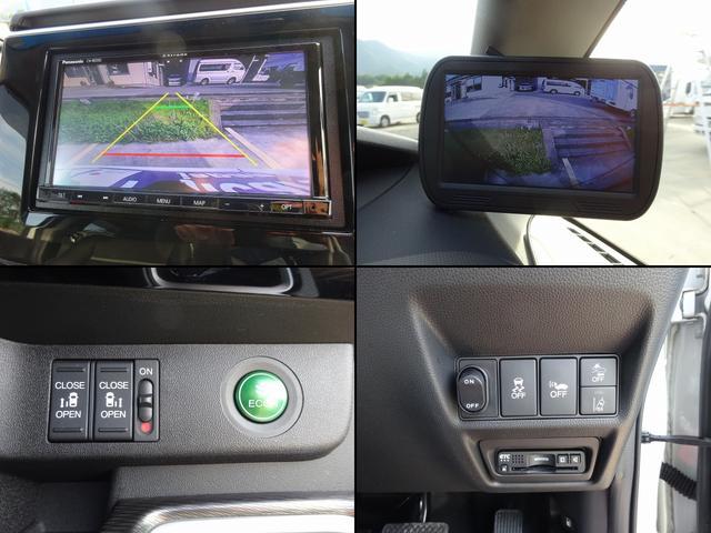 キャンピングカー バンコン ホワイトハウス デッキワン ポップアップルーフ サブバッテリーシステム 走行充電システム FFヒーター ナビ電源SW ホンダセンシング・安全運転支援システム(15枚目)