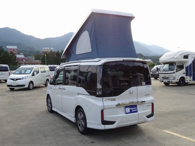 キャンピングカー バンコン ホワイトハウス デッキワン ポップアップルーフ サブバッテリーシステム 走行充電システム FFヒーター ナビ電源SW ホンダセンシング・安全運転支援システム(24枚目)
