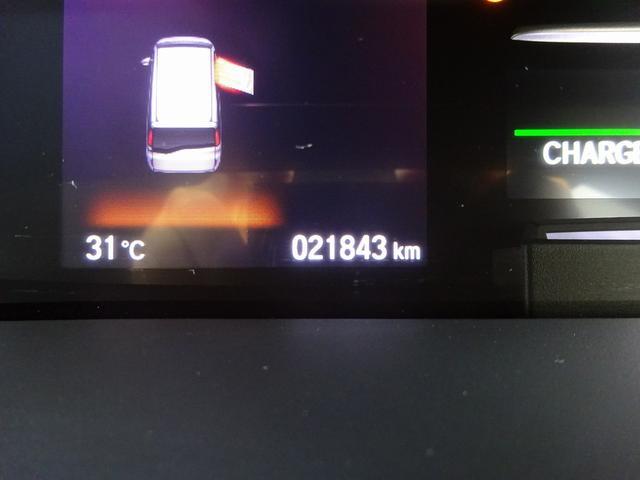 キャンピングカー バンコン ホワイトハウス デッキワン ポップアップルーフ サブバッテリーシステム 走行充電システム FFヒーター ナビ電源SW ホンダセンシング・安全運転支援システム(32枚目)