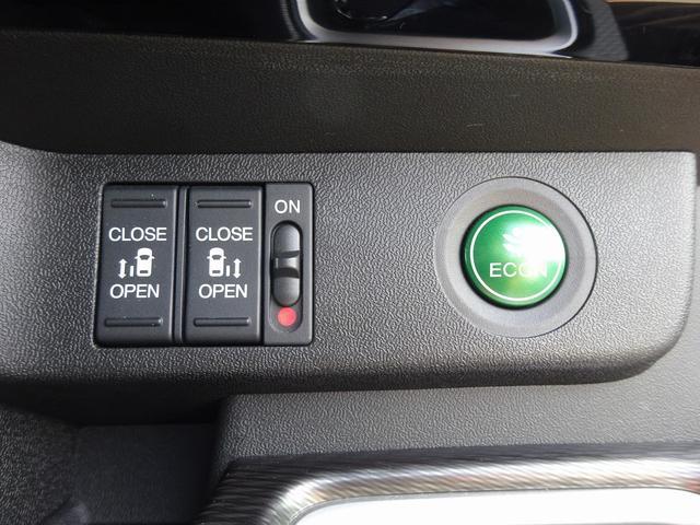キャンピングカー バンコン ホワイトハウス デッキワン ポップアップルーフ サブバッテリーシステム 走行充電システム FFヒーター ナビ電源SW ホンダセンシング・安全運転支援システム(36枚目)