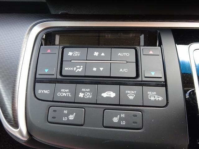 キャンピングカー バンコン ホワイトハウス デッキワン ポップアップルーフ サブバッテリーシステム 走行充電システム FFヒーター ナビ電源SW ホンダセンシング・安全運転支援システム(38枚目)