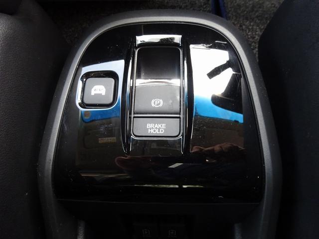 キャンピングカー バンコン ホワイトハウス デッキワン ポップアップルーフ サブバッテリーシステム 走行充電システム FFヒーター ナビ電源SW ホンダセンシング・安全運転支援システム(39枚目)