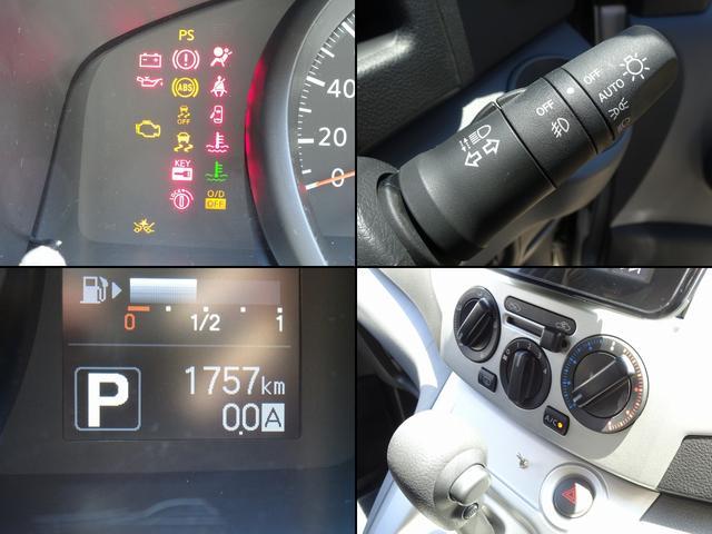キャンピングカー バンコン アネックス ファミリーワゴンSS ナビ電源SW 後席11インチモニター 350Wインバーター サブBT 走行充電 外部電源・充電 DC・AC冷蔵庫 シンク・ポリ容器(15枚目)