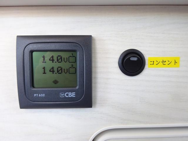 キャンピングカー バンコン アネックス ファミリーワゴンSS ナビ電源SW 後席11インチモニター 350Wインバーター サブBT 走行充電 外部電源・充電 DC・AC冷蔵庫 シンク・ポリ容器(48枚目)