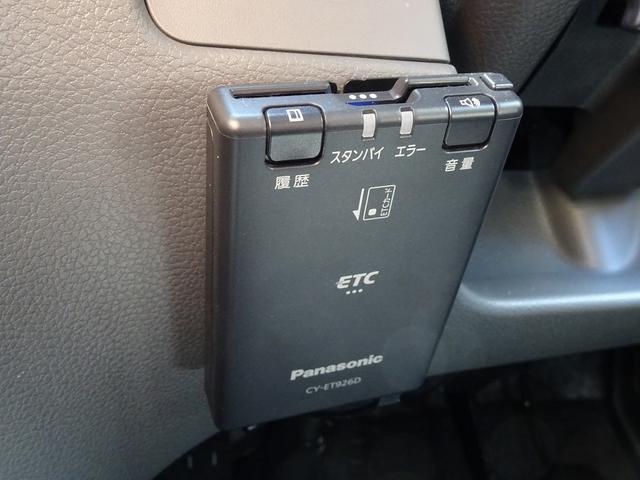 キャンピングカー バンコン アネックス ファミリーワゴンSS ナビ電源SW 後席11インチモニター 350Wインバーター サブBT 走行充電 外部電源・充電 DC・AC冷蔵庫 シンク・ポリ容器(69枚目)