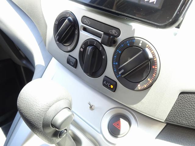 キャンピングカー バンコン アネックス ファミリーワゴンSS ナビ電源SW 後席11インチモニター 350Wインバーター サブBT 走行充電 外部電源・充電 DC・AC冷蔵庫 シンク・ポリ容器(71枚目)