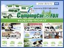 キャンピングカー バンコン ホワイトハウス デッキワン ポップアップルーフ サブバッテリーシステム 走行充電システム FFヒーター ナビ電源SW ホンダセンシング・安全運転支援システム(71枚目)
