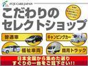 キャンピングカー バンコン ホワイトハウス デッキワン ポップアップルーフ サブバッテリーシステム 走行充電システム FFヒーター ナビ電源SW ホンダセンシング・安全運転支援システム(73枚目)