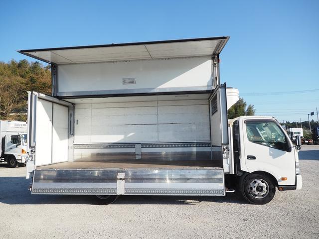 格納パワーゲート 冷凍ウィング ワイド 積載3.2トン(8枚目)