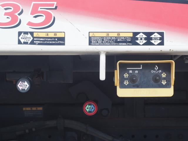 車載車 積載3トン ワイドボデー スムーサー 歩み板付き(18枚目)