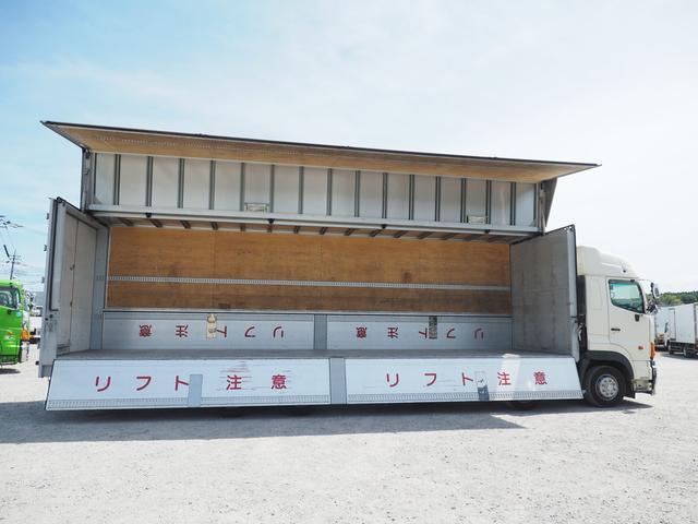 「その他」「プロフィア」「トラック」「千葉県」の中古車12