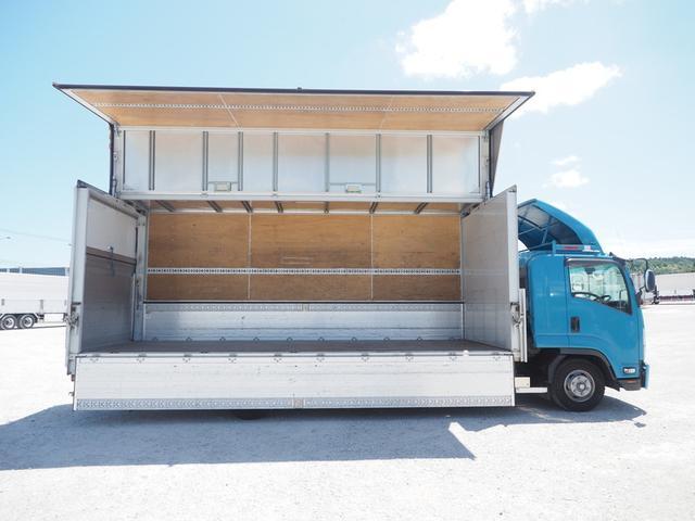 「その他」「フォワード」「トラック」「千葉県」の中古車8