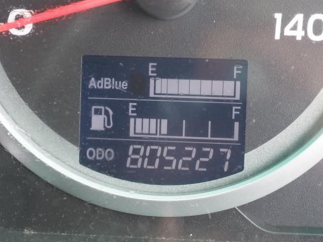 「その他」「プロフィア」「トラック」「千葉県」の中古車14