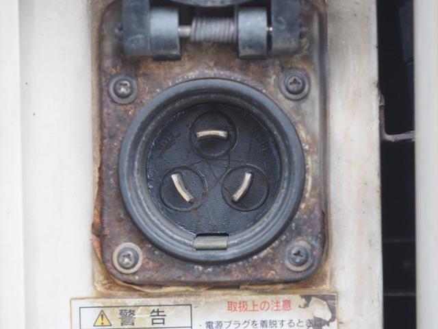 「その他」「スーパーグレート」「トラック」「千葉県」の中古車13