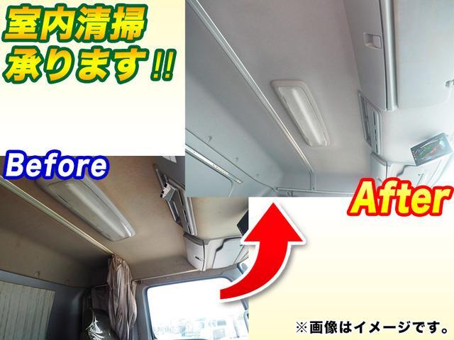 「その他」「スーパーグレート」「トラック」「千葉県」の中古車21
