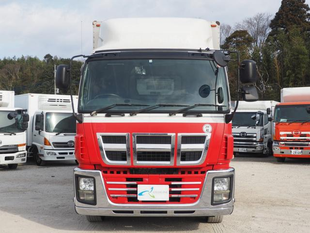 「その他」「ギガ」「トラック」「千葉県」の中古車20