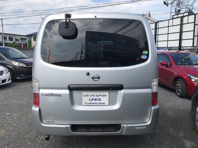 ロングDX ナビTV キーレス ETC ガソリン車 2WD(5枚目)