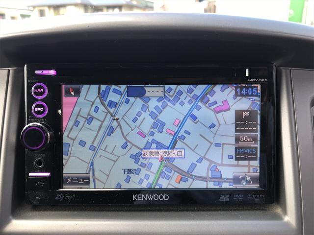 ロングDX ナビTV キーレス ETC ガソリン車 2WD(20枚目)