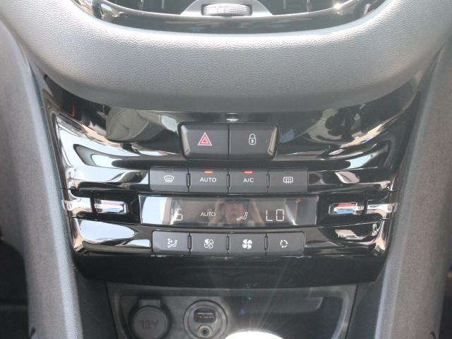 プレミアム 禁煙車クルコンETC記録簿取説Bluetooth(18枚目)