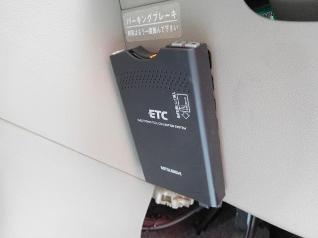 ダイハツ ミラ メモリアルエディション ETC  キーレス 電格ミラー