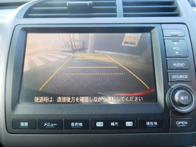 X特別仕様車 HDDナビエディション(5枚目)