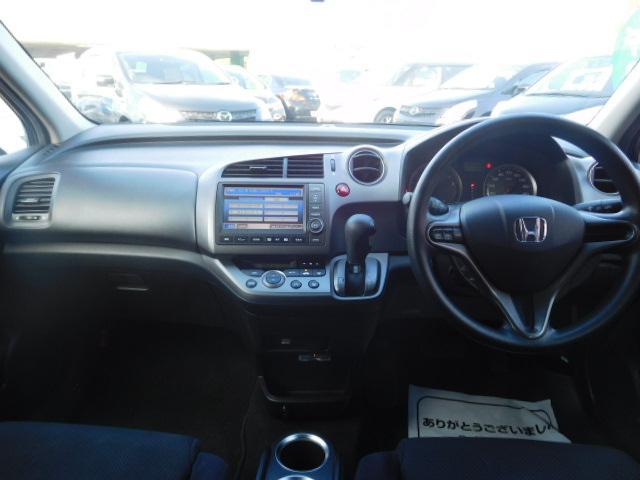 X特別仕様車 HDDナビエディション(7枚目)